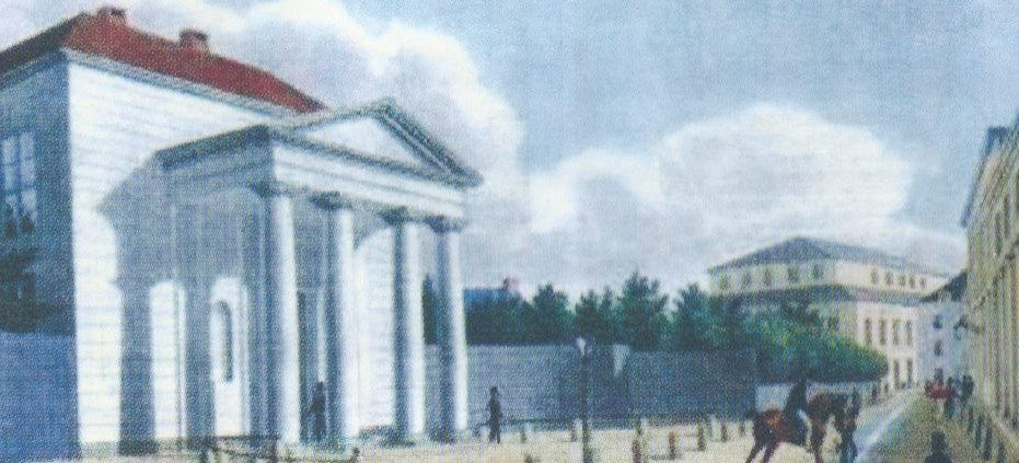 startseite-logenhaus-in-der-drehbahn-im-jahre-1831